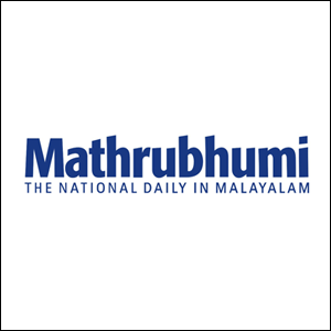 mathrubhumi-logo-for-buyfie-news